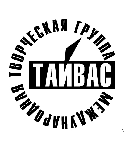 "The image ""http://webattach.mail.yandex.net/message_part_real/tajvac_logo_2.jpg?sid=945bee408318cb313314bf16283649c5&name=tajvac_logo_2.jpg"" cannot be displayed, because it contains errors."